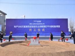 Sailun eleva la capacidad de producción de neumáticos para camiones en 3 millones de unidades